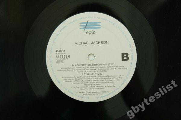 rington-michael-jackson-black-or-white