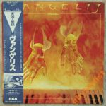 VANGELIS Heaven And Hell (JAP`1980)